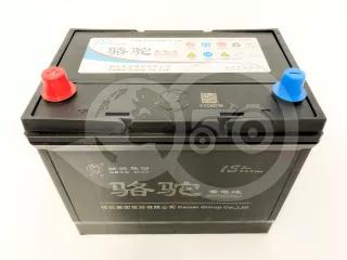 Force 915 akkumulátor (1)